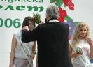 Мис Кюстендилска Пролет 2006 година_6
