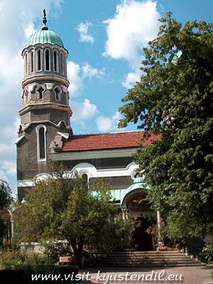 http://kustendil.info/visit-kyustendil.eu/images/sveti_velikomachenik_mina.jpg